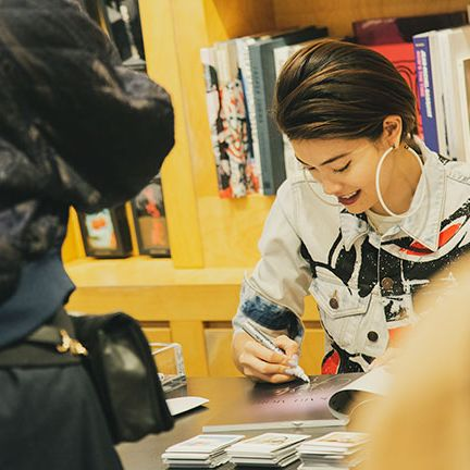 Hand, Job, Calligraphy, Art,