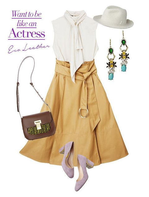 Product, Brown, Collar, Textile, Style, Fashion, Tan, Bag, Costume accessory, Pattern,