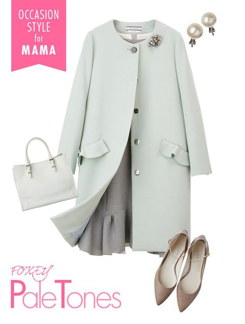 Clothing, Pink, Coat, Outerwear, Overcoat, Trench coat, Formal wear, Blazer, Sleeve, Clothes hanger,