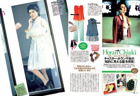 Design, Pattern, Magazine, Outerwear, Pattern, Publication, Dress, Advertising, Fashion design, Style,