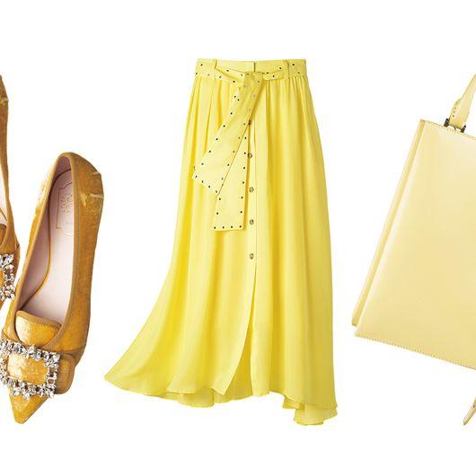 Product, Yellow, Brown, Style, Fashion, Bag, Shoulder bag, Tan, Beige, Fashion design,