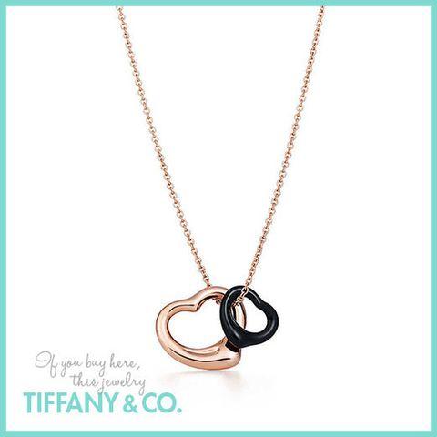 Necklace, Jewellery, Fashion accessory, Pendant, Chain, Locket, Body jewelry, Font,