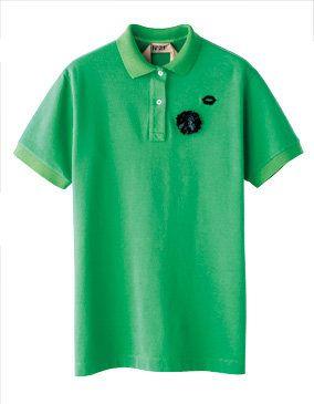 Blue, Product, Green, Collar, Sleeve, Teal, Aqua, Turquoise, Fashion, Electric blue,