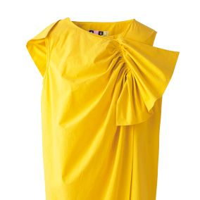 Product, Yellow, Textile, Orange, Amber, Satin, One-piece garment, Silk, Day dress, Active shirt,