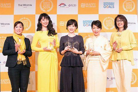 Yellow, Skin, Event, Award ceremony, Award, Fashion design, Smile,