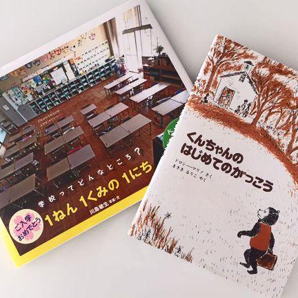 Product, Design, Brochure, Font, Graphic design, Illustration, Book cover,