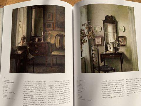Illustration, Magazine, Art,
