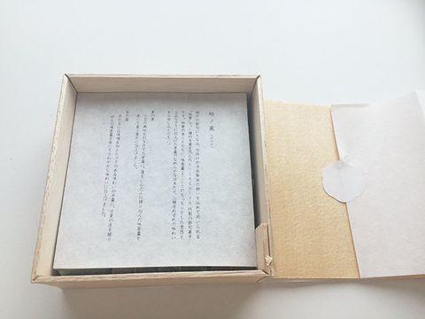 Text, Paper, Font, Room, Paper product, Box,