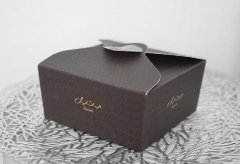 Box, Party favor, Wedding favors, Packaging and labeling,
