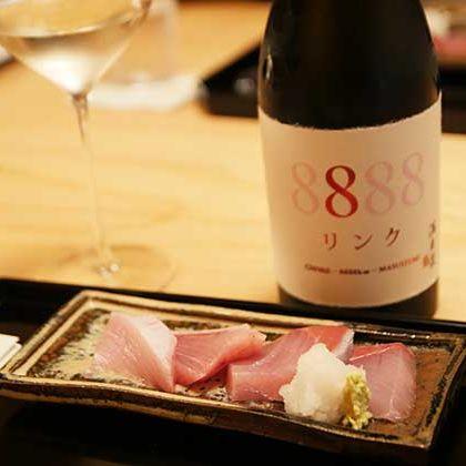 Food, Cuisine, Dish, Ingredient, Restaurant, Kobe beef, Wine, Drink, Japanese cuisine, Recipe,