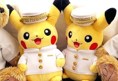 Stuffed toy, Plush, Toy, Yellow, Cartoon, Textile, Font, Teddy bear,