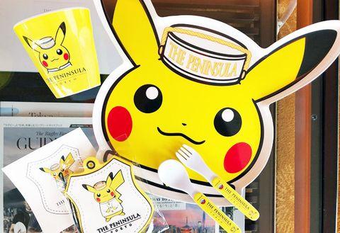 Cartoon, Yellow, Rabbit, Illustration, Pokémon, Font, Rabbits and Hares, Graphics, Art,