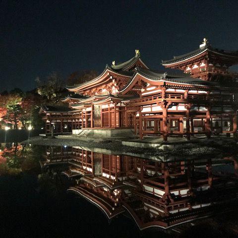 Chinese architecture, Japanese architecture, Architecture, Sky, Night, Landmark, Pagoda, Shrine, Temple, Building,