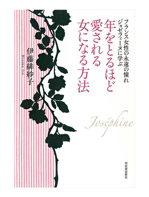 Botany, Plant, Flower, Font, Calligraphy,