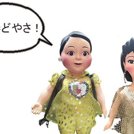 Cartoon, Doll, Toy, Child, Animation, Illustration, Gesture, Animated cartoon, Graphics, Clip art,
