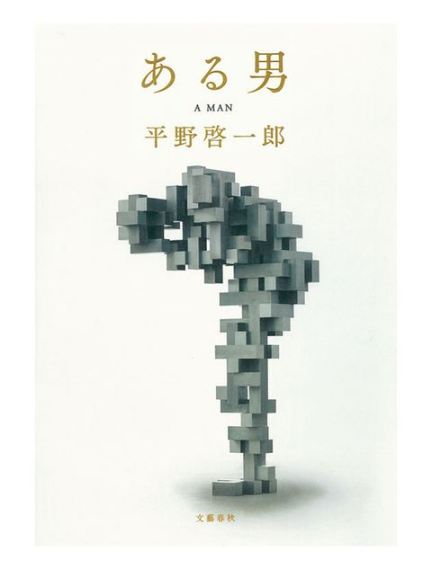 Toy, Animation, Jigsaw puzzle, Fiction,