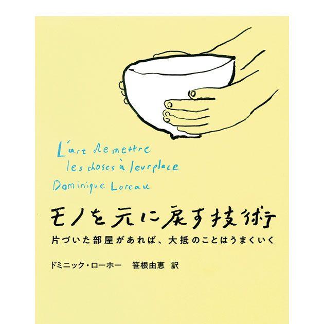Text, Line, Font, Illustration, Smile,