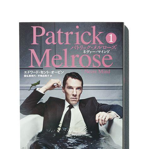 Text, Poster, Dvd, Novel, Magic, Movie, Book cover, Album cover, Games, Book,