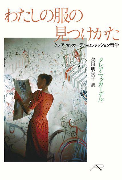 Text, Design, Organism, Pattern, Font, Pattern, Adaptation, Formal wear, Poster, Dress,