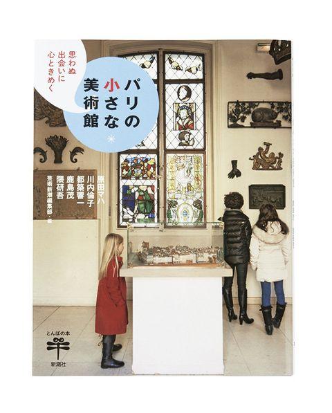 Room, Art, Illustration, Black-and-white, Style,