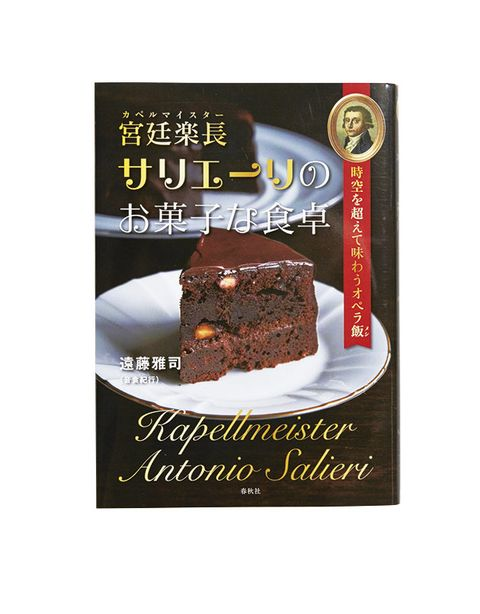 Chocolate brownie, Food, Cuisine, Dish, Dessert, Ingredient, Snack cake, Chocolate cake, Chocolate, Baked goods,