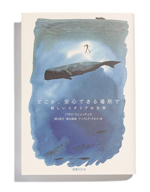 Illustration, Paper,