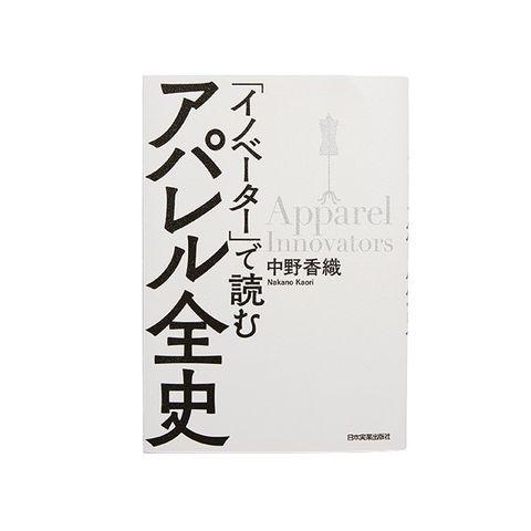 Text, Font, Calligraphy, Art,