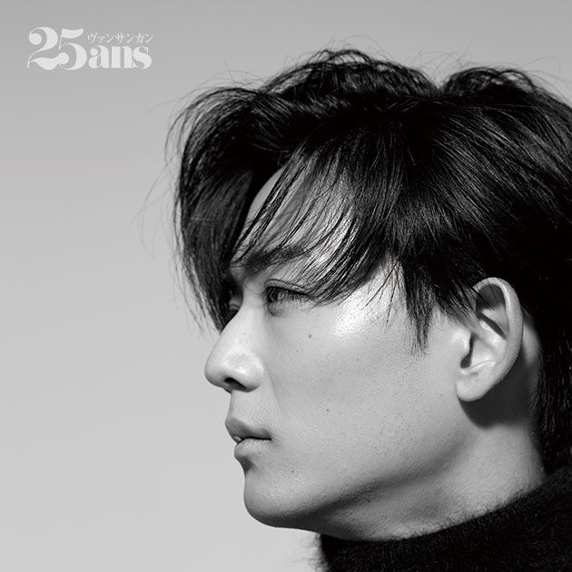Hair, Face, Hairstyle, Chin, Eyebrow, Forehead, Black hair, Jaw, Black-and-white, Neck,