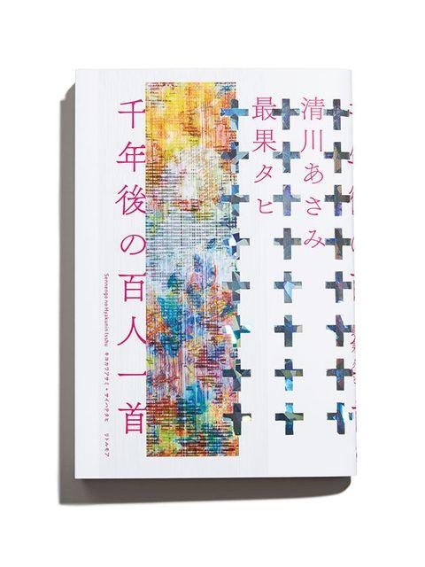Font, Pattern, Rectangle, Pattern, Paper product, Art,