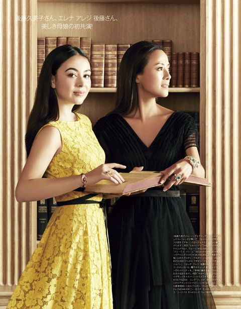 Clothing, Yellow, Beauty, Dress, Formal wear, Fashion, Fashion design, Long hair, Photo shoot, Photography,