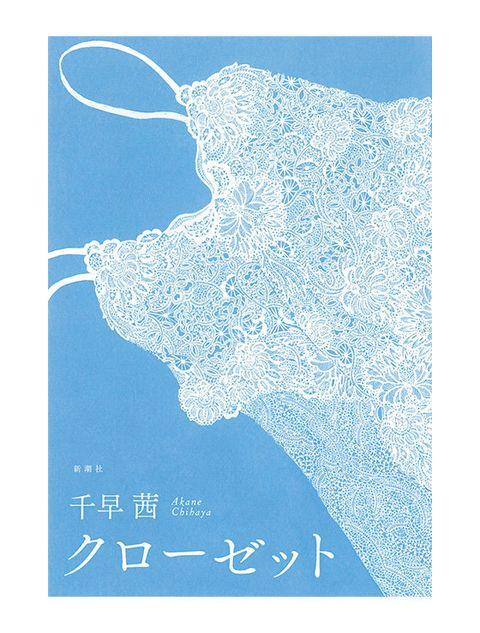 Map, World,