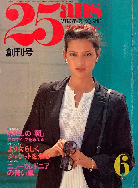 Magazine, Album cover, Publication,