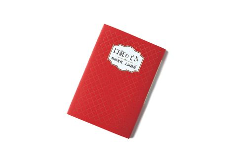 Red, Rectangle, Material property, Paper product, Brand, Notebook,
