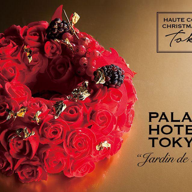 Petal, Red, Flower, Cut flowers, Bouquet, Rose family, Garden roses, Font, Flowering plant, Carmine,