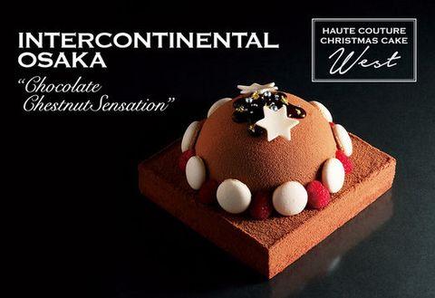 Sweetness, Cuisine, Dessert, Cake, Food, Ingredient, Baked goods, Cake decorating, Chocolate, Cake decorating supply,