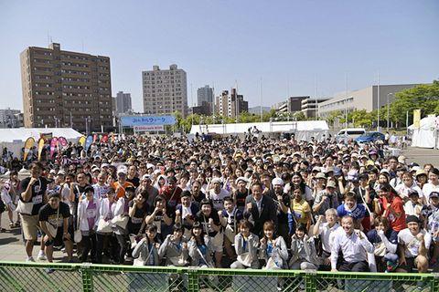 Crowd, People, Event, Community, Audience, City, Tourism, Team,