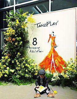 Floristry, Plant,