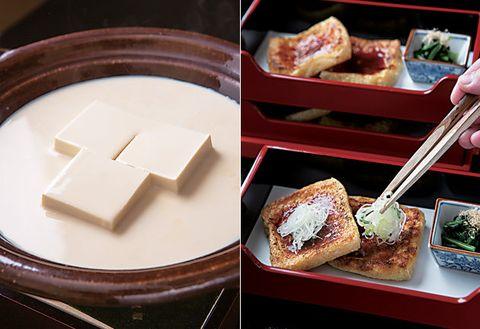 Dish, Food, Cuisine, Ingredient, Stinky tofu, Comfort food, Tofu, Vegetarian food, Dessert, Produce,