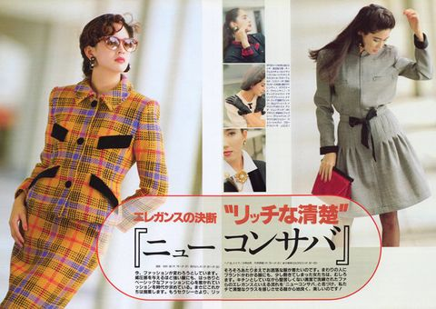 Clothing, Plaid, Sleeve, Fashion, Waist, Pattern, Pattern, Dress, Design, Shoulder,