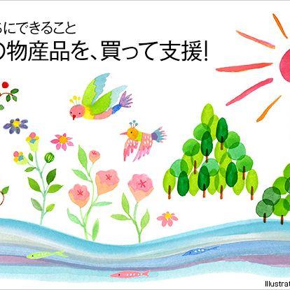 Organism, Leaf, Botany, Art, Paint, Illustration, Flowering plant, Peach, Creative arts, Graphics,