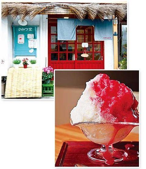 Kakigōri, Cuisine, Food, Ingredient, Dessert, Sweetness, Ice, Snow cone, Frozen dessert, Sno-ball,