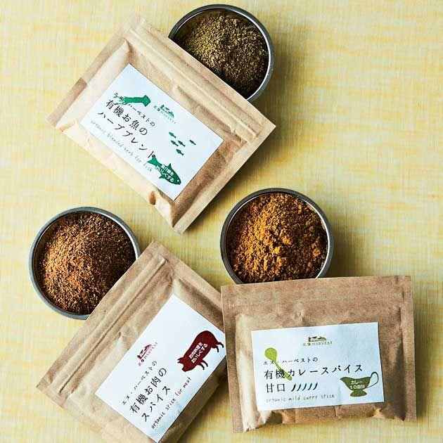Seasoning, Spice, Herbes de provence, Plant, Cumin, Herb, Food,