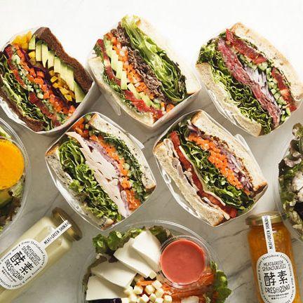 Food, Dish, Cuisine, Ingredient, Vegetarian food, Vegan nutrition, Finger food, Food group, Recipe, À la carte food,