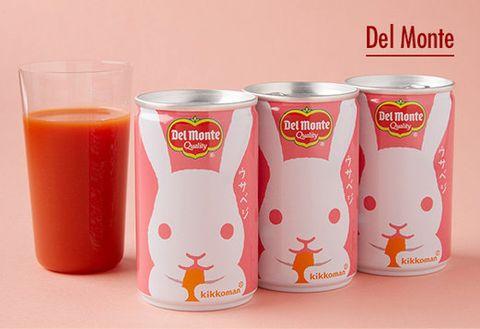Product, Orange, Drink, Drinkware, Cup, Plastic, Cup, Juice, Food, Ceramic,