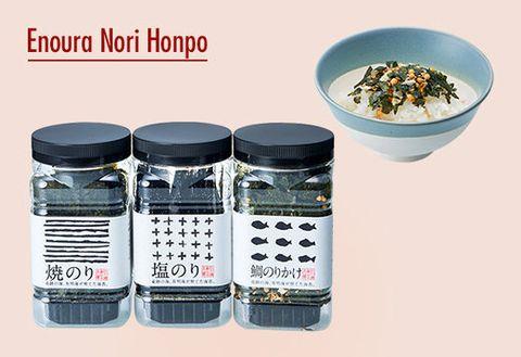 Product, Seasoning, Spice, Vegetarian food, Brand,