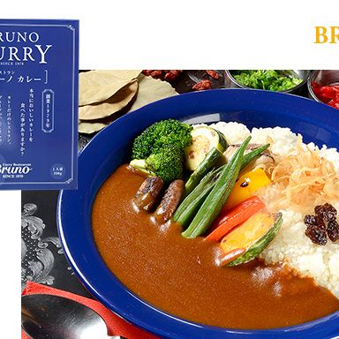 Food, Tableware, Dish, Stew, Cuisine, Soup, Ingredient, Steamed rice, Produce, Meal,