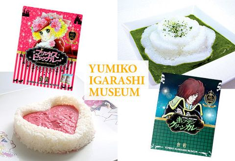Food, Pink, Cuisine, Rice, Comfort food, Rice cake, Dish, Recipe, Mochi, Ingredient,