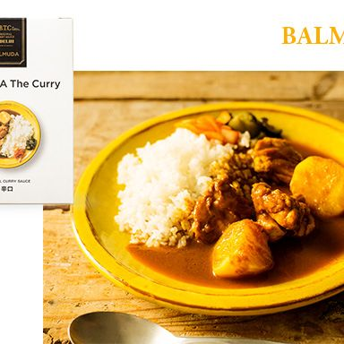 Dish, Food, Cuisine, Ingredient, Steamed rice, Rice and curry, Nasi liwet, White rice, Produce, Yellow curry,