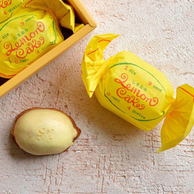 Lemon, Yellow, Food, Meyer lemon, Fruit,