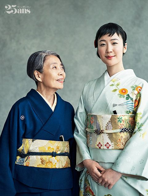 Kimono, Clothing, Costume, Shimada,